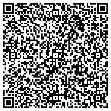 """QR-код с контактной информацией организации предприятие """"Формы Бизнеса"""""""
