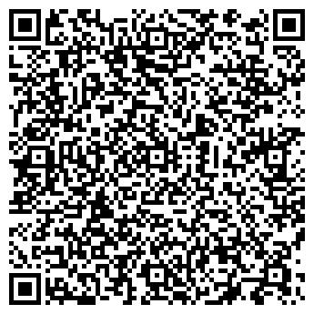 QR-код с контактной информацией организации Natalya Pershina