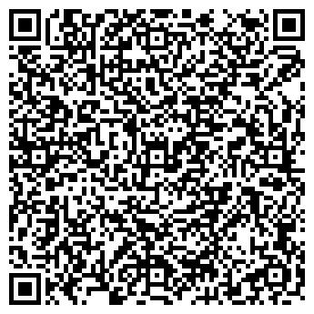 QR-код с контактной информацией организации ООО «Кредосистемс»
