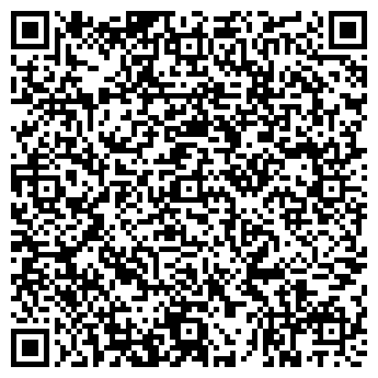 """QR-код с контактной информацией организации ООО """"БЛИТУРИ"""""""
