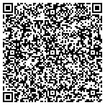 QR-код с контактной информацией организации Общество с ограниченной ответственностью ТОО Strong-Express