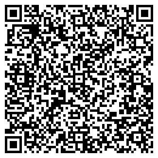 """QR-код с контактной информацией организации ТОО """"ArtRo"""""""