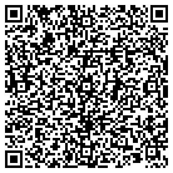 QR-код с контактной информацией организации Совместное предприятие Транспортная компания «Лаура плюс» (Транскарго)