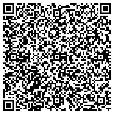 QR-код с контактной информацией организации ТОО Центр Сертификации «Батыс Серт»