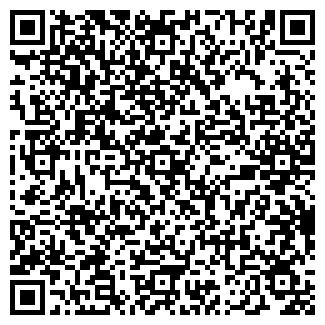 QR-код с контактной информацией организации ИП Потапов