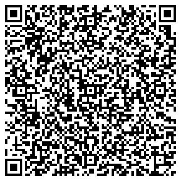 """QR-код с контактной информацией организации ТОО """"Haller&Partners"""""""