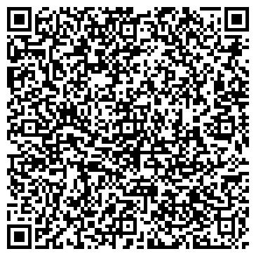 """QR-код с контактной информацией организации Частное предприятие ТОО """"West Consulting"""""""