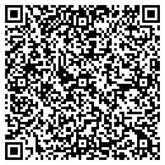 QR-код с контактной информацией организации ИП Н. Бычек