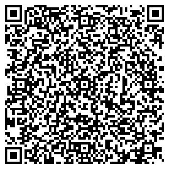QR-код с контактной информацией организации ТОО KAZ TENDER
