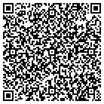 QR-код с контактной информацией организации Байқала