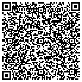 """QR-код с контактной информацией организации ТОО """"АРМАС-МК"""""""