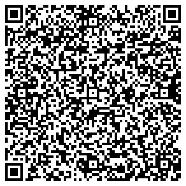 QR-код с контактной информацией организации ТОО Даму Консалтинг