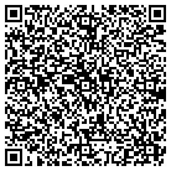 QR-код с контактной информацией организации Общество с ограниченной ответственностью ТОО «ИС Системс»