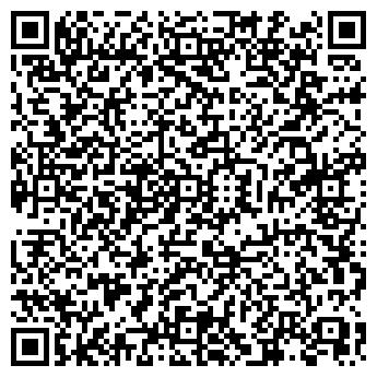 """QR-код с контактной информацией организации ТОО """"КИТ оценка"""""""