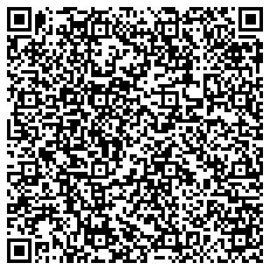 QR-код с контактной информацией организации адвокат Хан Владимир Юрьевич