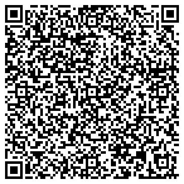 """QR-код с контактной информацией организации ТОО """"DEKA CONTROLLING"""""""