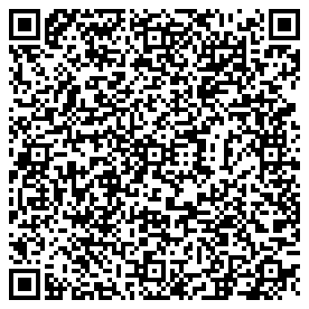 """QR-код с контактной информацией организации Общество с ограниченной ответственностью ТОО """"ТиМ Soft"""""""