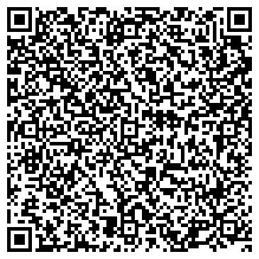 """QR-код с контактной информацией организации Общество с ограниченной ответственностью ТОО """"ПКК """"ДАЛАДИ"""""""