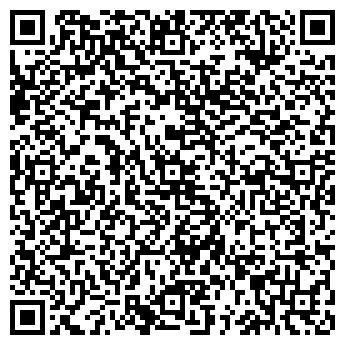 QR-код с контактной информацией организации ИП Копбаев