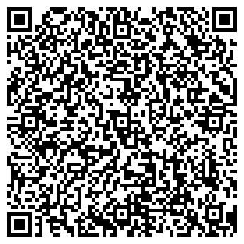QR-код с контактной информацией организации Diablo Advertising