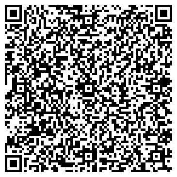QR-код с контактной информацией организации TAUNIGMA платежные терминалы