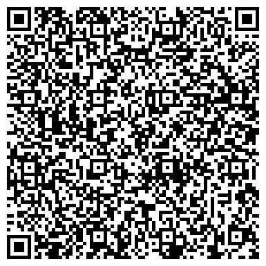 """QR-код с контактной информацией организации Общество с ограниченной ответственностью ТОО """"Document.KZ"""""""