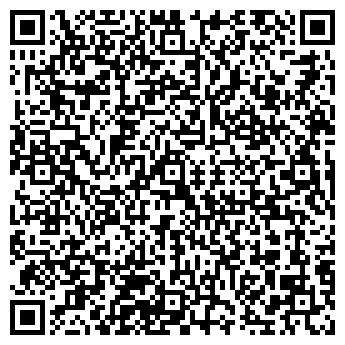 """QR-код с контактной информацией организации Общество с ограниченной ответственностью ТОО """"ДелФин"""""""