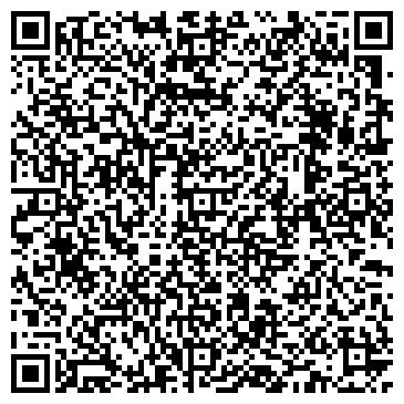 """QR-код с контактной информацией организации Общество с ограниченной ответственностью ТОО """"Trademill Group"""""""