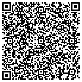 QR-код с контактной информацией организации Общество с ограниченной ответственностью Asia Hight Tech
