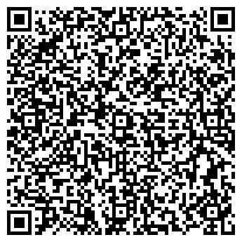 """QR-код с контактной информацией организации ТОО """"Маркет консалтинг"""""""