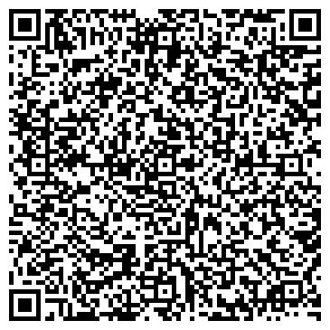 QR-код с контактной информацией организации ТОО «К&С Аудит Консалтинг»