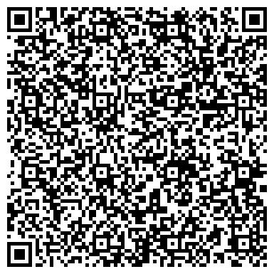 QR-код с контактной информацией организации Центр бизнес-решений Elim (ТОО Arcon-НС)