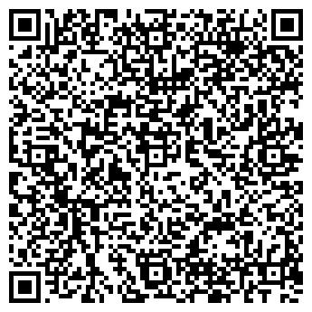 """QR-код с контактной информацией организации Общество с ограниченной ответственностью ТОВ """"СТРОЙ.К"""""""