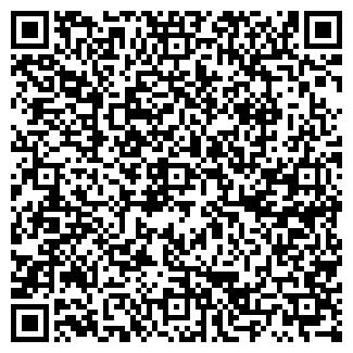 QR-код с контактной информацией организации Kvitennpk