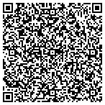 QR-код с контактной информацией организации 8R Консалтинговая группа