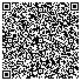 QR-код с контактной информацией организации Общество с ограниченной ответственностью ООО «Brego»
