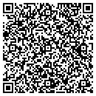 QR-код с контактной информацией организации crepko