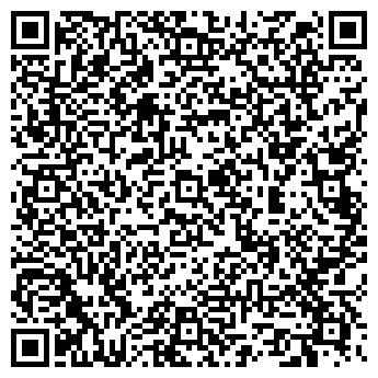 QR-код с контактной информацией организации Субъект предпринимательской деятельности Tir Avtozapchast