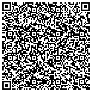 """QR-код с контактной информацией организации ПП""""Учебный Центр Бизнеса"""""""