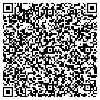 QR-код с контактной информацией организации Артифекс