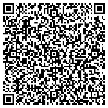 QR-код с контактной информацией организации Право на дом