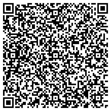 QR-код с контактной информацией организации Субъект предпринимательской деятельности ФОП «ЮРИДИЧЕСКАЯ ПОМОЩЬ»