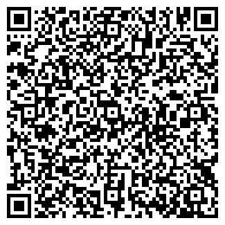 QR-код с контактной информацией организации PRO-Consult