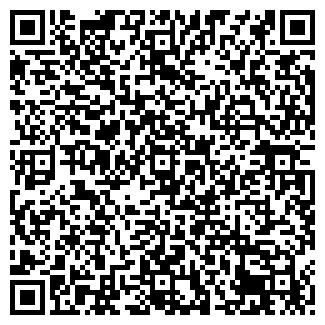 QR-код с контактной информацией организации ReDeCo