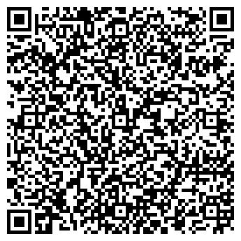 """QR-код с контактной информацией организации ООО """"Логос и Эргос"""""""