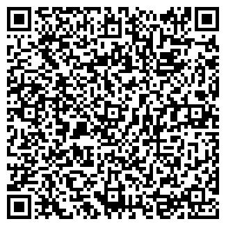 QR-код с контактной информацией организации Триумф
