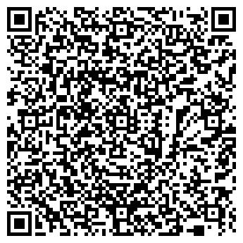 QR-код с контактной информацией организации Общество с ограниченной ответственностью Атомаудит-Сервис