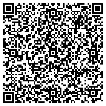 QR-код с контактной информацией организации Пакта-Легитима, ЧП