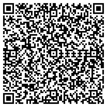 QR-код с контактной информацией организации Українська будівельна експертиза, ТОВ