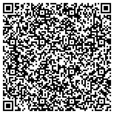 QR-код с контактной информацией организации Правовой центр Алетейя, ТОО